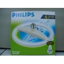 25W PHILIPS SİMİT AMPUL