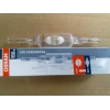 HQI-TS 150/WDL EXCELLENCE POWERSTAR OSRAM