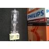 PHILIPS MSR 575/2 10H GX9.5 221272